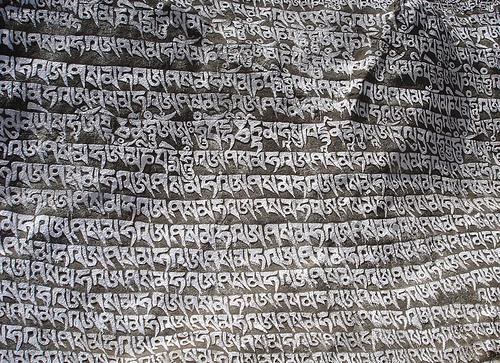 什么是mantra(真言)?