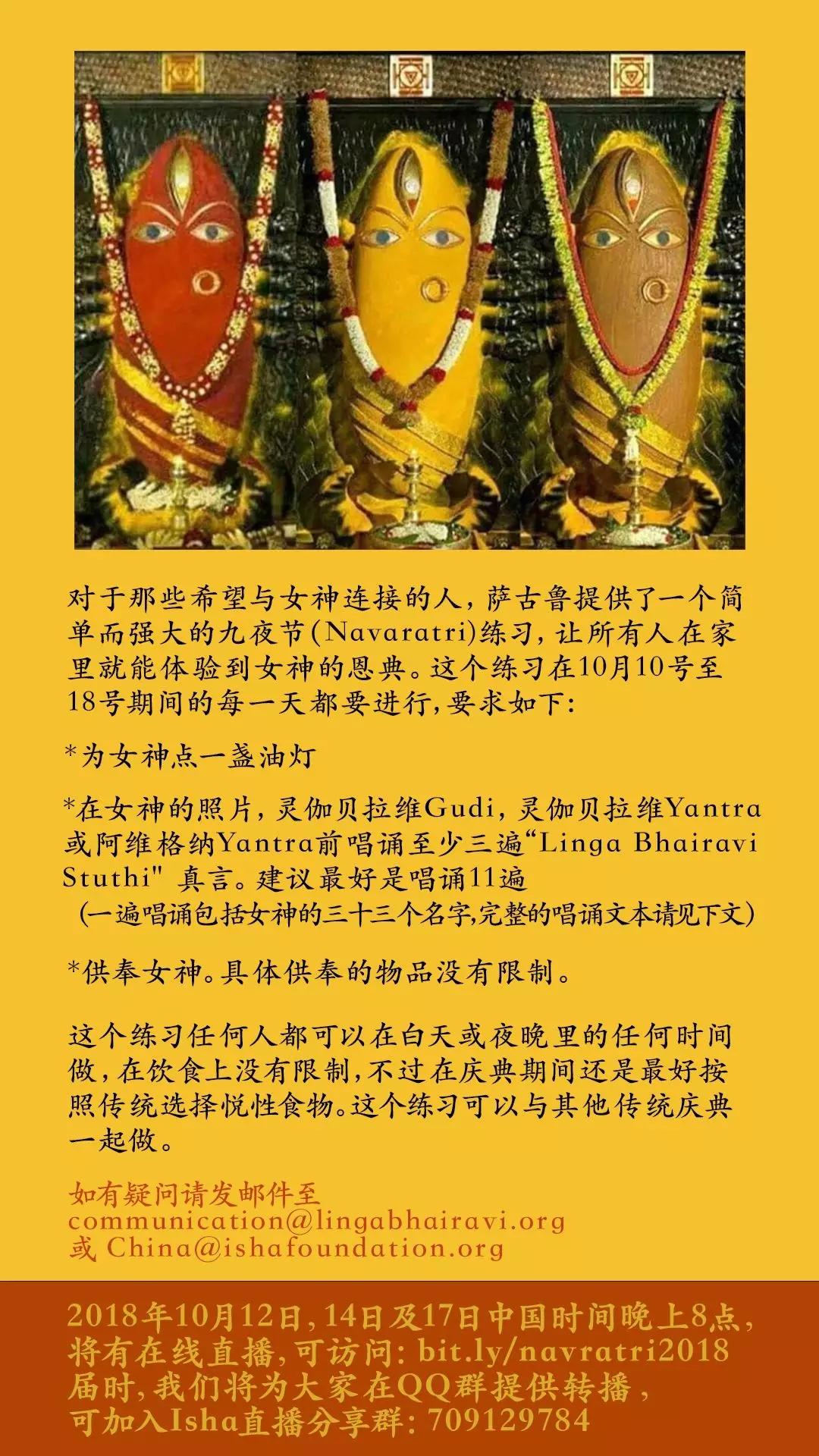 九夜节练习丨接收贝拉维的恩典
