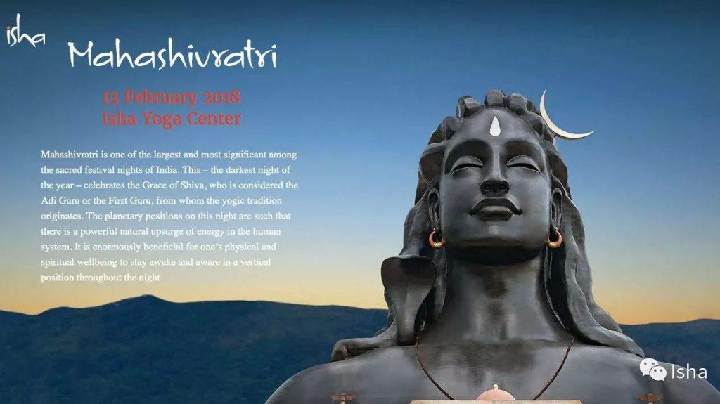 Isha视频丨Isha2018大湿婆夜前瞻——与神性共处的夜晚