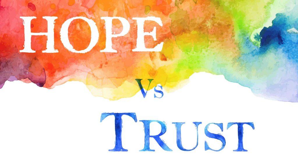 希望vs信任