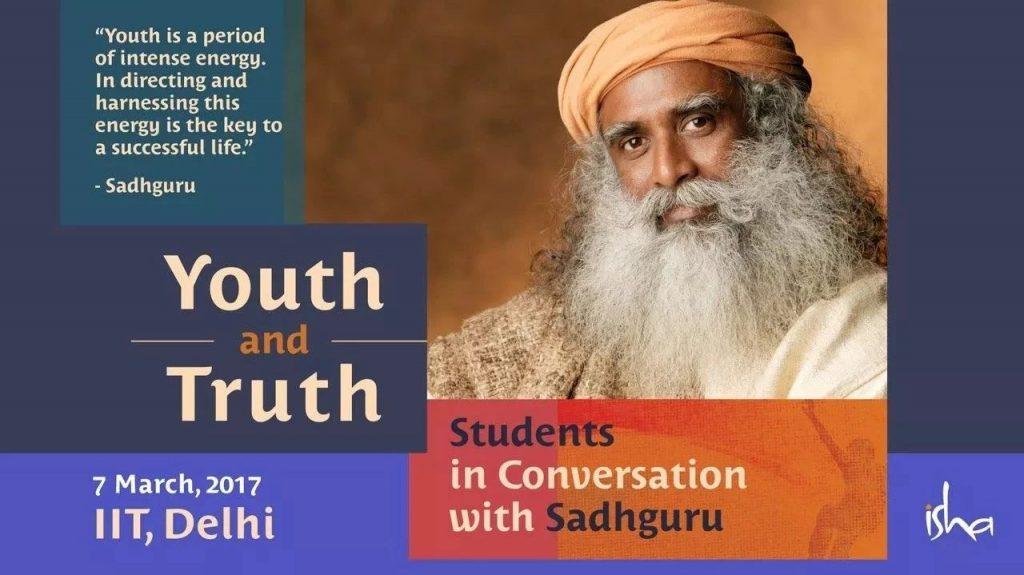 Sadhguru(萨古鲁):青年与上瘾