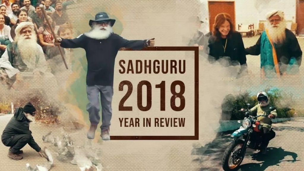 萨古鲁2018年活动一瞥