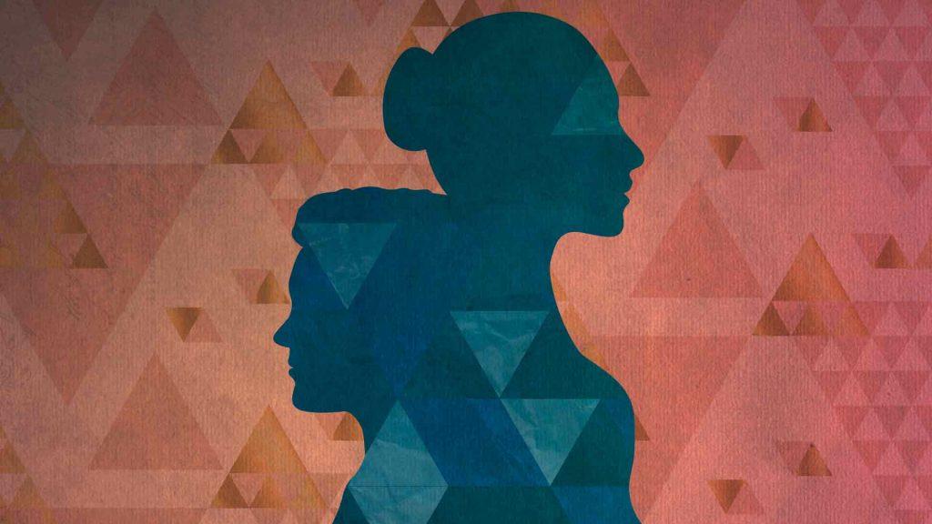 萨古鲁:男性和女性之间的根本差异
