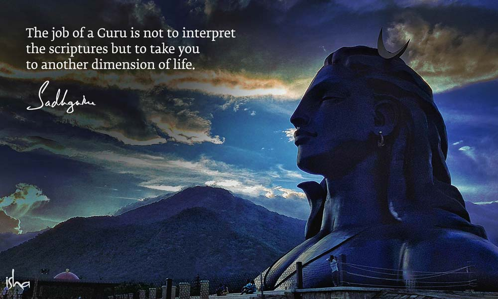 萨古鲁关于Guru Purnima(古鲁满月日)的25句话(二)(7月5日是古鲁满月日)