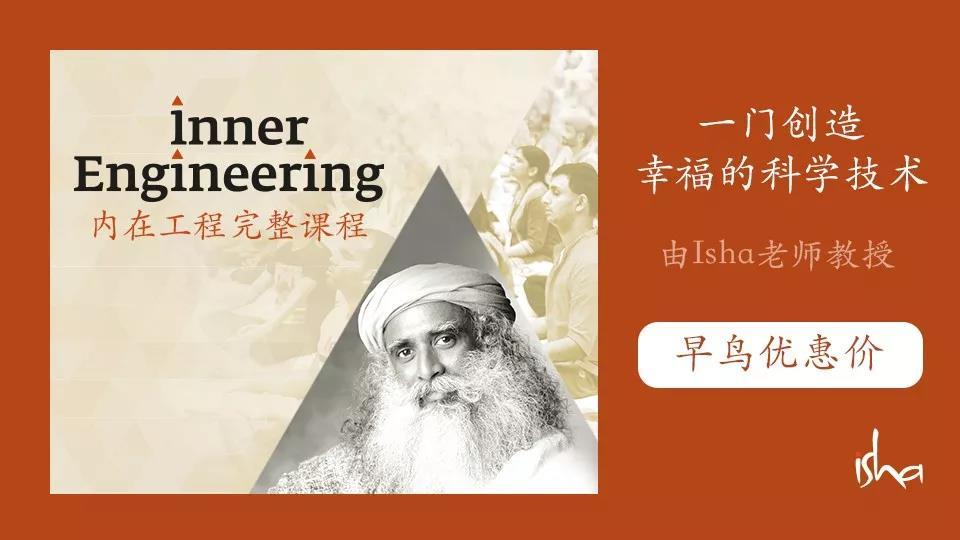 香港十一月内在工程报名开始了