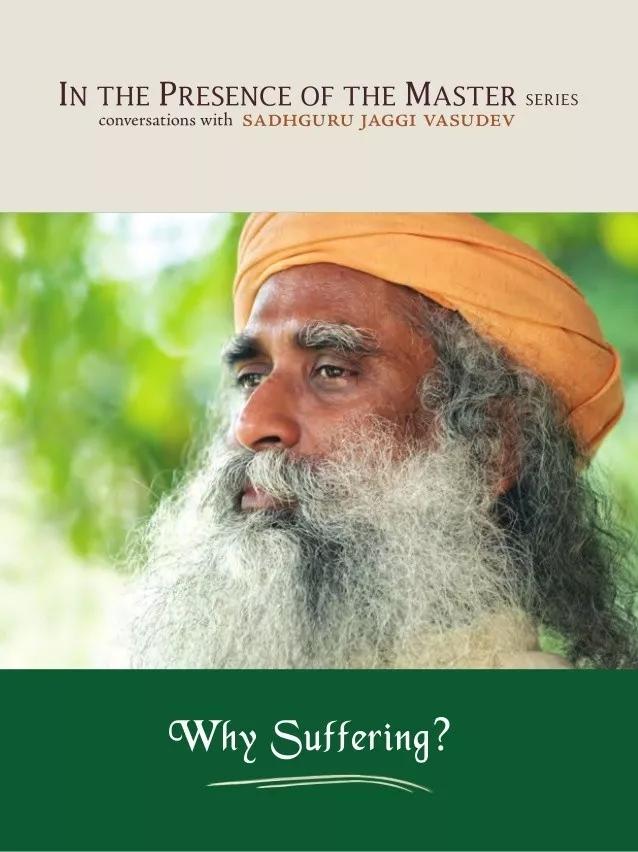 《为什么有痛苦?》之五