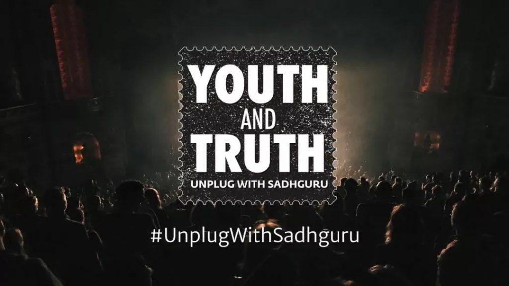 青年与真理丨系列文章与视频汇总