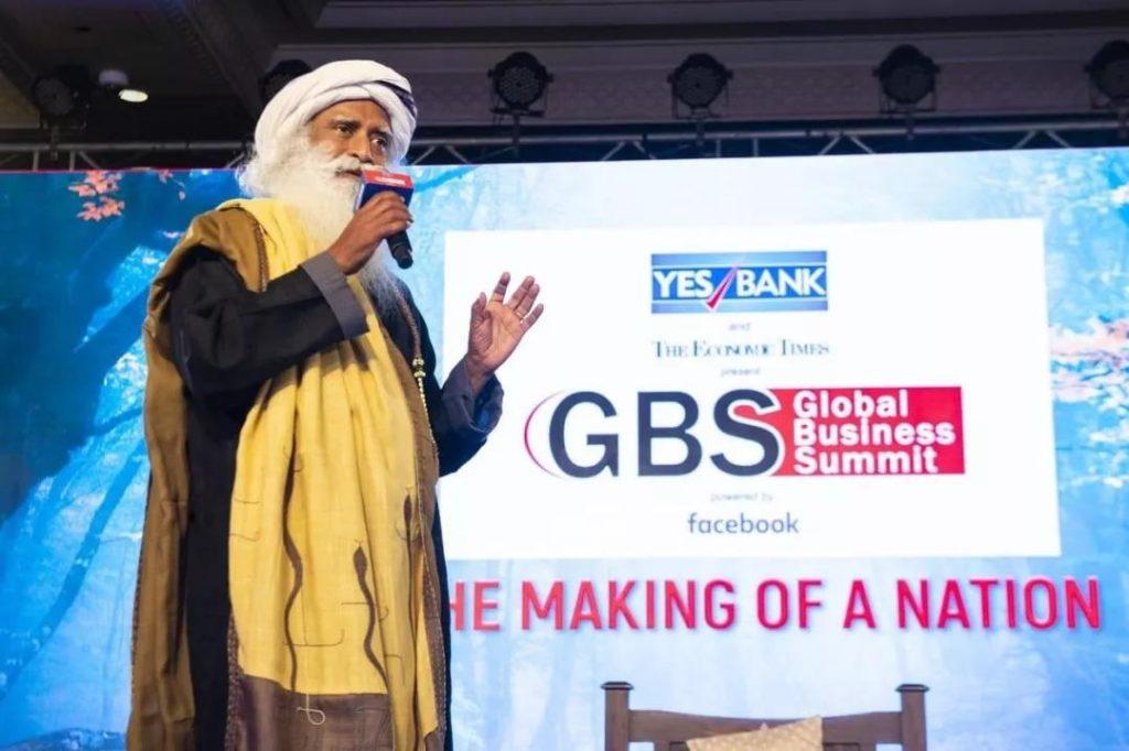 Isha简讯丨萨古鲁出席全球经济峰会(GBS)
