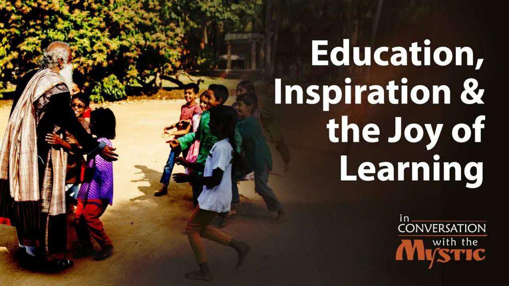 萨古鲁:教育、灵感与学习的乐趣(下)