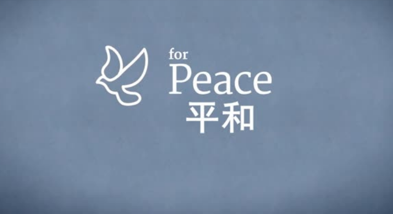 Isha视频丨每天5分钟——关于平和