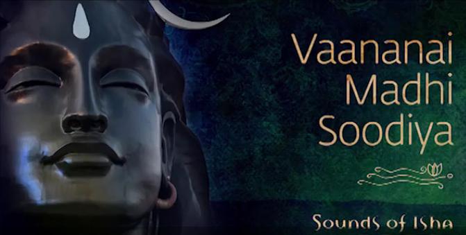 Isha之声丨Vaananai Madhi Soodiya