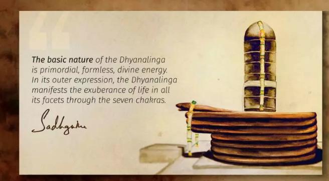 萨古鲁关于迪阿纳灵伽的五句话