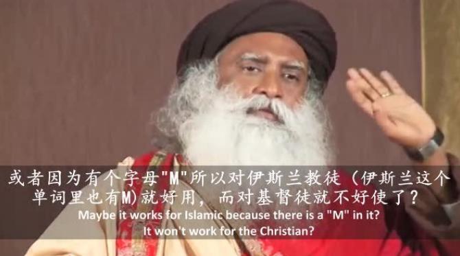 """""""练习瑜伽会不会违背我的宗教?"""""""
