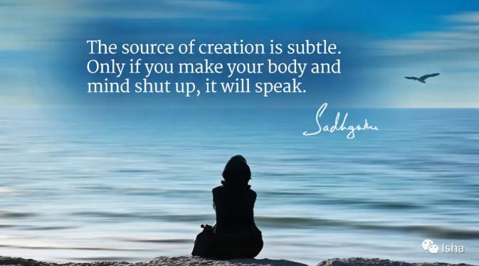 萨古鲁关于创造之源的七句话