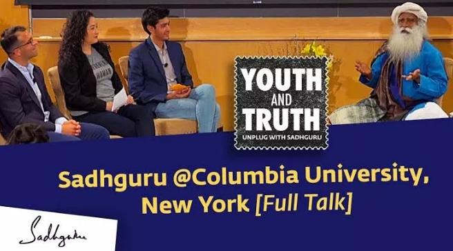 """萨古鲁在哥伦比亚商学院——""""你担心年轻人的未来吗?"""""""