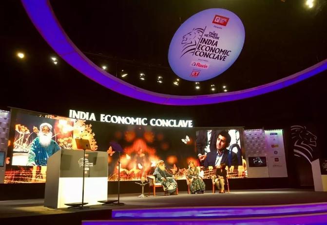 Isha简讯丨萨古鲁在印度经济论坛