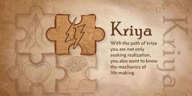 克里亚瑜伽——一种强大的修行方式