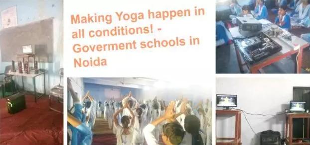 国际瑜伽日的故事——乌帕瑜伽如何转化百万人