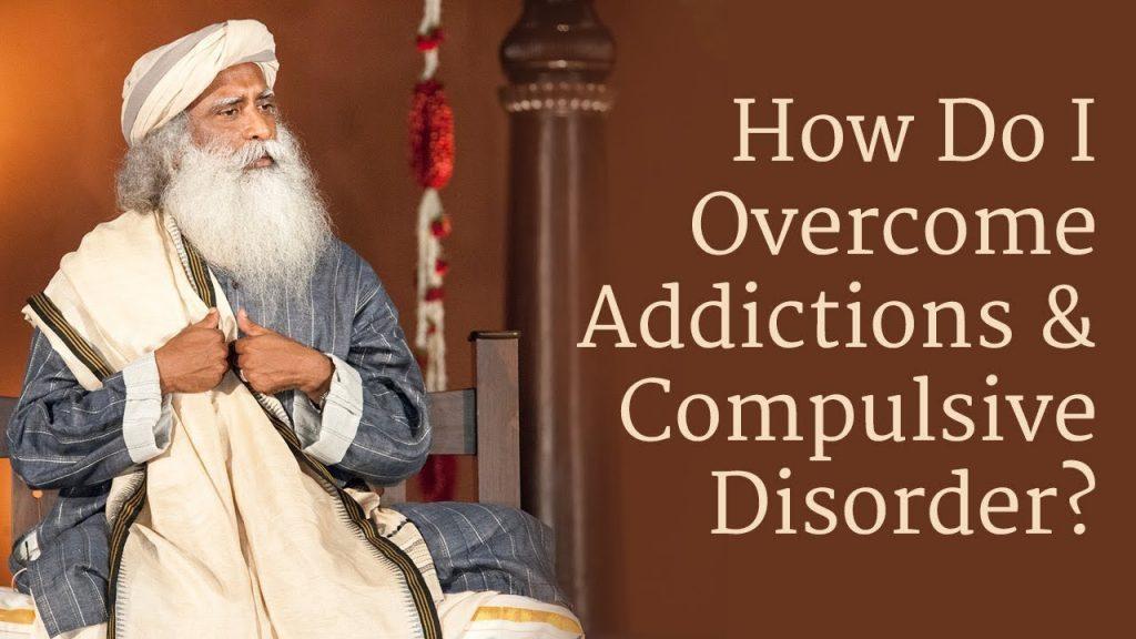 该如何克服成瘾症和强迫症?