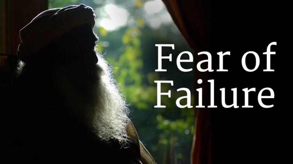 如何克服恐惧?