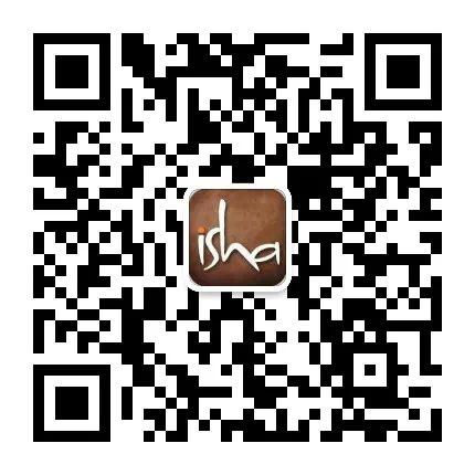 古典与自然——Isha瑜伽国庆杭州8天静修营(新增6天5夜静修营)