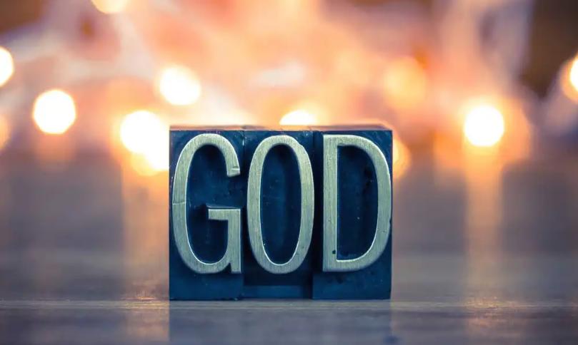 神真的存在吗?