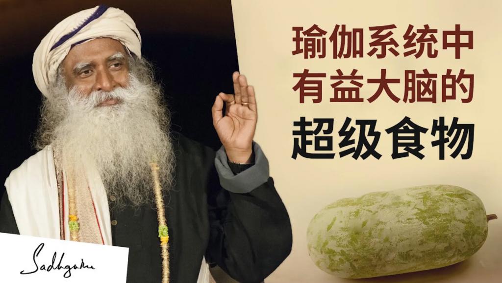 Isha瑜伽北京学员修习日 10月5日
