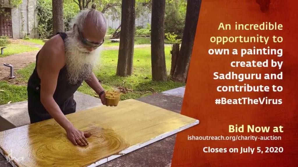 萨古鲁向Bhairava致敬的画作