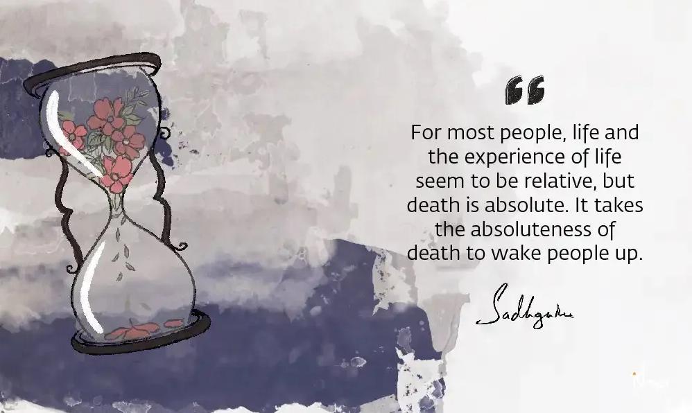 萨古鲁21句有关死亡的箴言