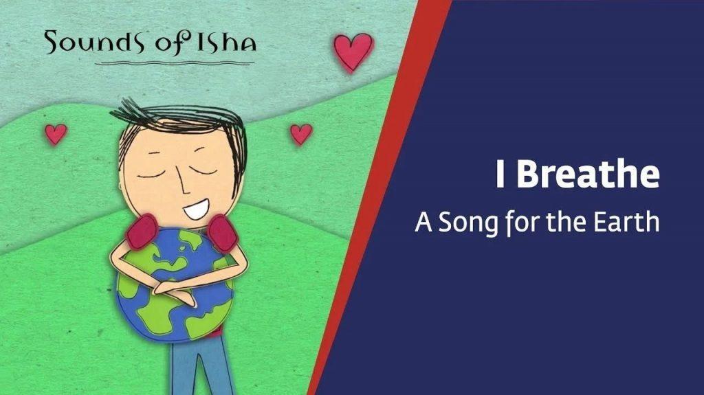 Isha之声丨我呼吸——一首献给地球母亲的歌