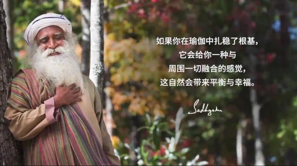 瑜伽使你知晓无限的狂喜和幸福