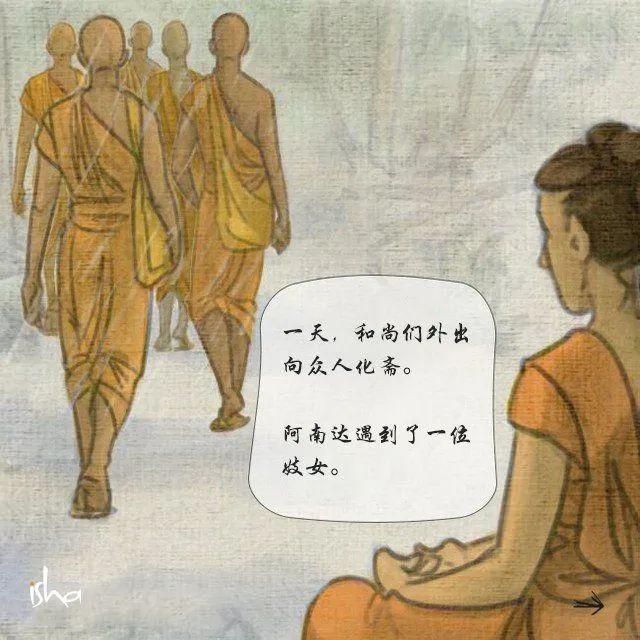 为什么佛陀让一个出家人去一个风尘女子的家?