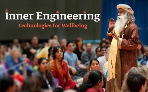 我的内在工程故事丨愿你我此生因内在工程体验到生命的美